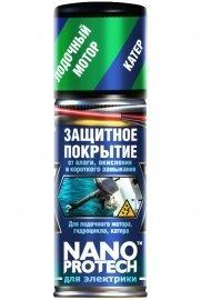Поверхностно-активные вещества Спрей защитный для электрики водного транспорта, 210 мл NANOPROTECH Крепика дом крепежных материалов