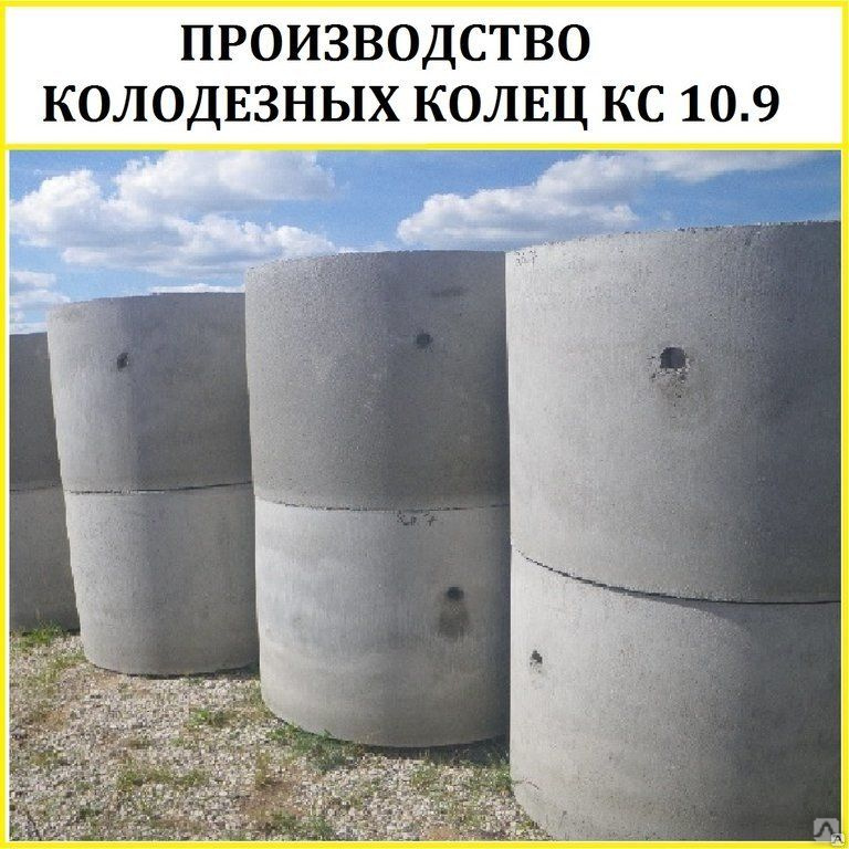 Жби цена великий новгород строповка колонн железобетонных