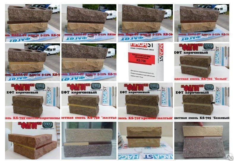 Как класть цементный раствор видео инъектирование цементного раствора